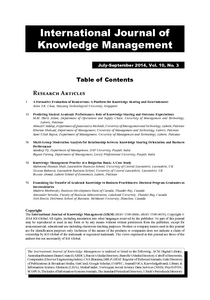 KMIRC Chinese E Book      Case Studies in Knowledge Management  A study of Hong Kong and Mainland MAKE Winners      has been published